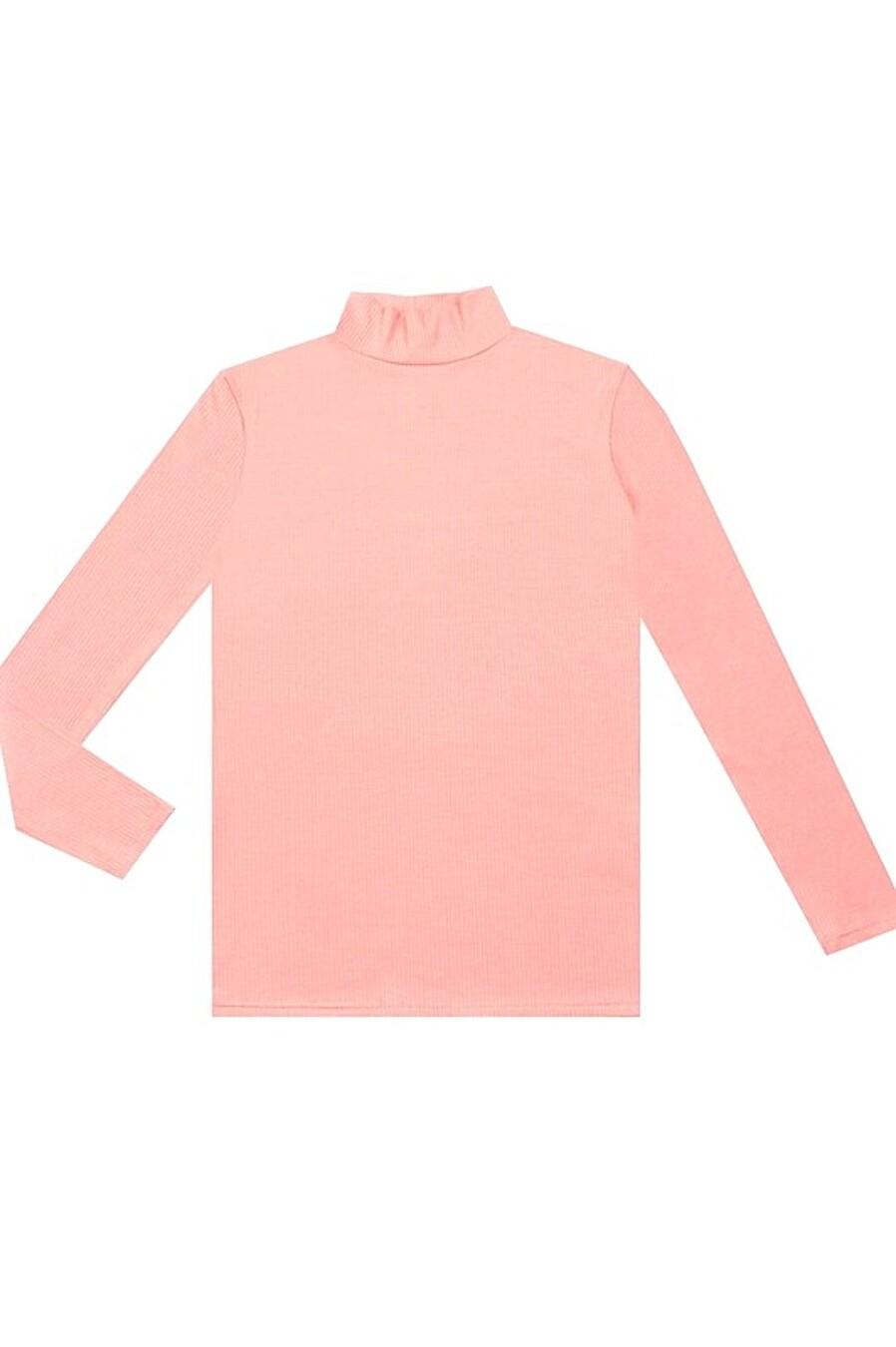 Водолазка для женщин Archi 158214 купить оптом от производителя. Совместная покупка женской одежды в OptMoyo