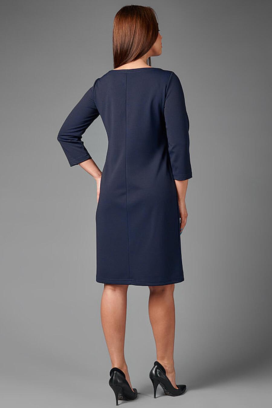 Платье для женщин ALTEX 158234 купить оптом от производителя. Совместная покупка женской одежды в OptMoyo