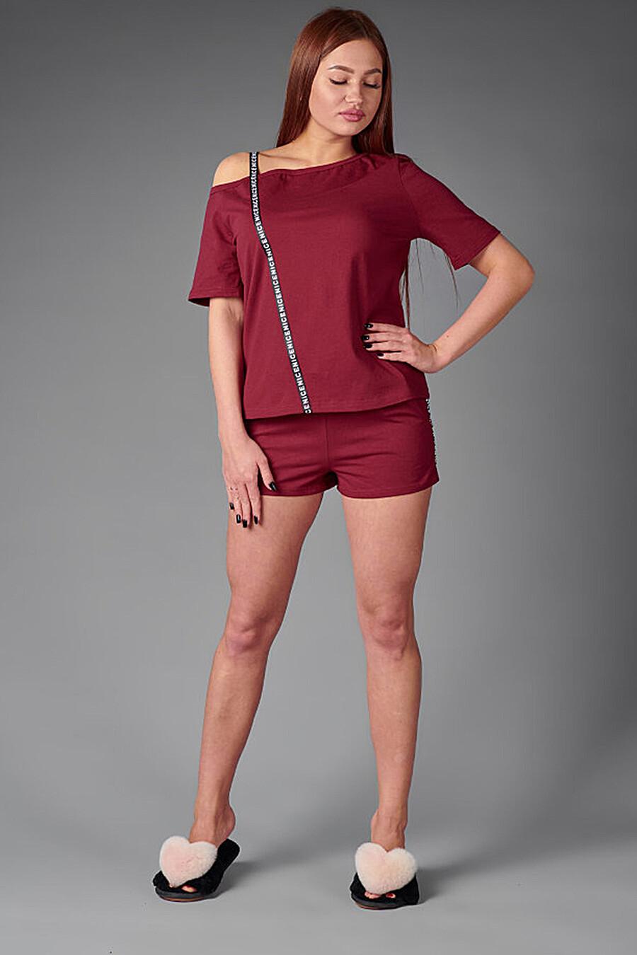 Костюм (Шорты+Футболка) для женщин ALTEX 158277 купить оптом от производителя. Совместная покупка женской одежды в OptMoyo