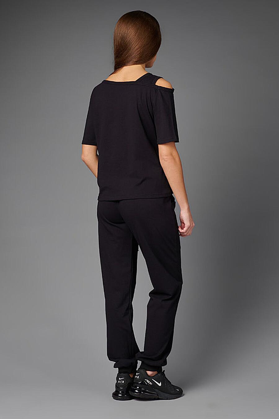 Костюм (Брюки+Джемпер) для женщин ALTEX 158282 купить оптом от производителя. Совместная покупка женской одежды в OptMoyo
