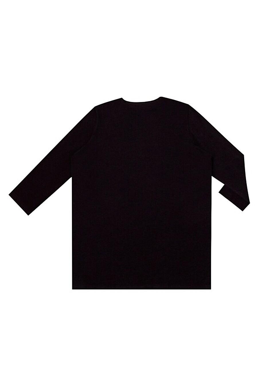 Джемпер для женщин Archi 158298 купить оптом от производителя. Совместная покупка женской одежды в OptMoyo