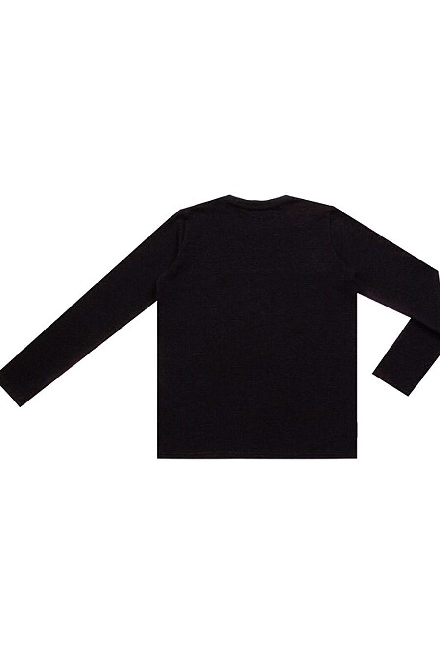 Лонгслив для мальчиков Archi 158474 купить оптом от производителя. Совместная покупка детской одежды в OptMoyo