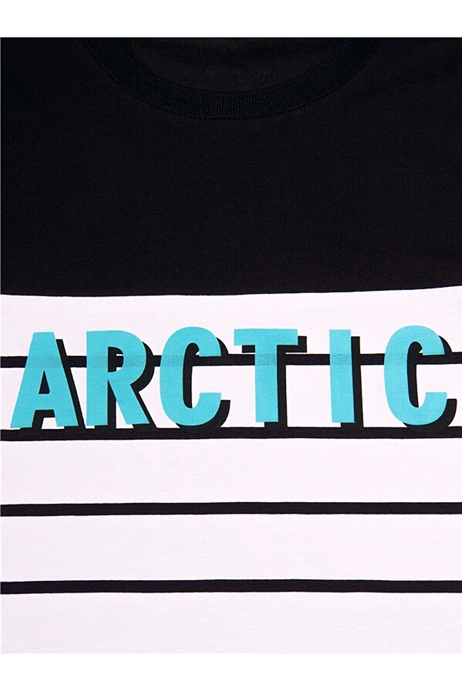 Лонгслив для мальчиков Archi 158475 купить оптом от производителя. Совместная покупка детской одежды в OptMoyo