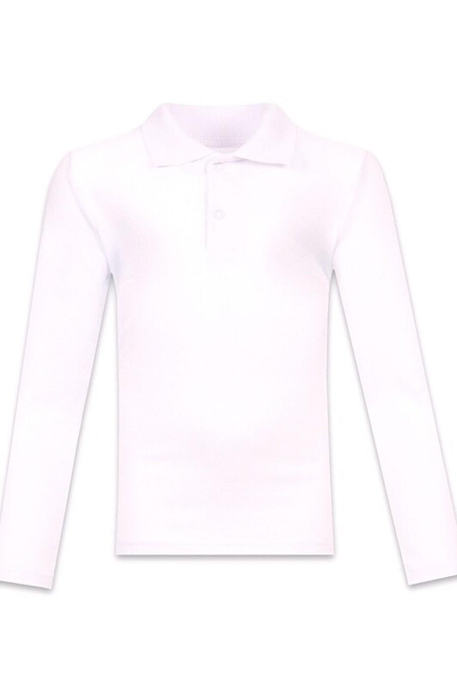 Поло для мальчиков Archi 158484 купить оптом от производителя. Совместная покупка детской одежды в OptMoyo