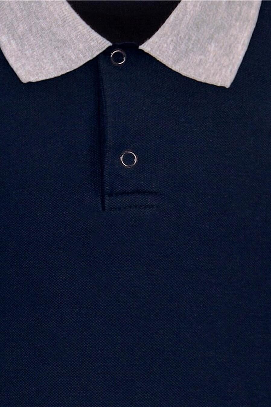 Поло для мальчиков Archi 158486 купить оптом от производителя. Совместная покупка детской одежды в OptMoyo