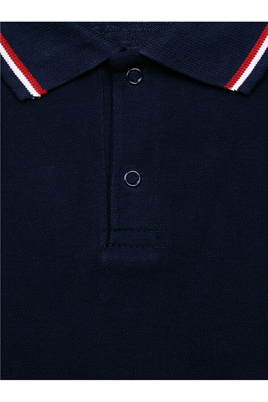 Поло для мальчиков Archi 158487 купить оптом от производителя. Совместная покупка детской одежды в OptMoyo