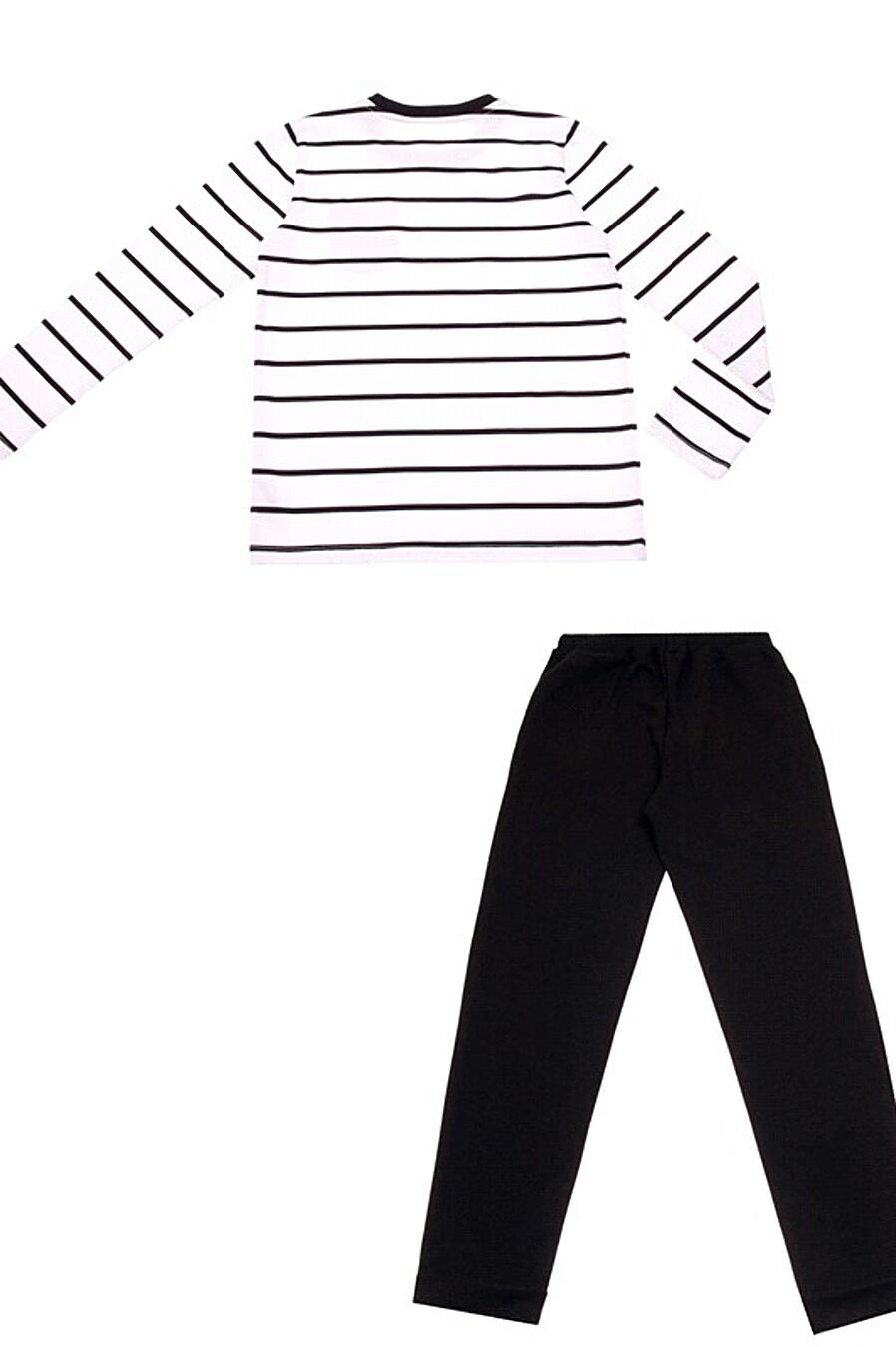 Комплект верхний для мальчиков Archi 158512 купить оптом от производителя. Совместная покупка детской одежды в OptMoyo