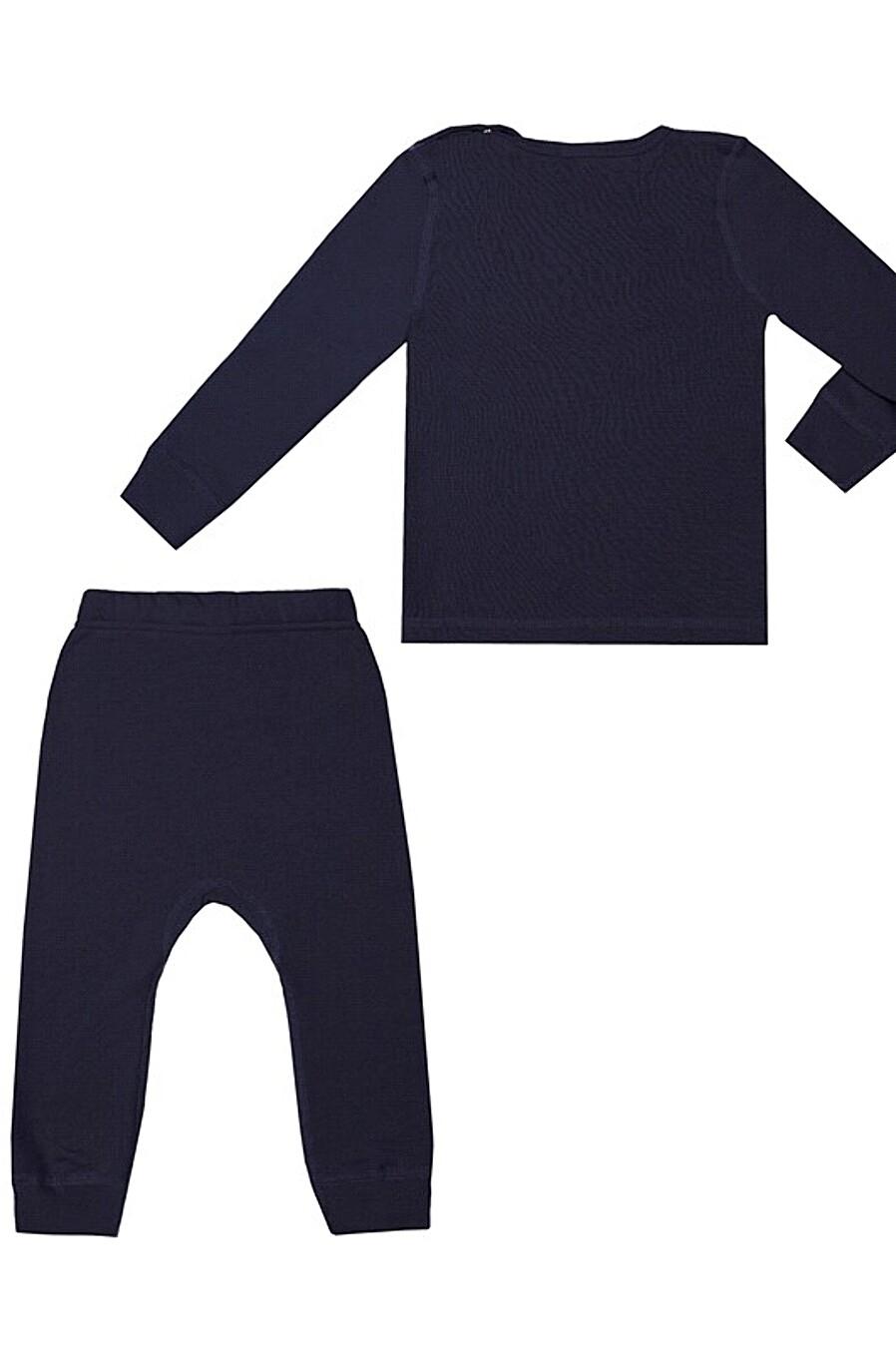 Комплект нательний для мальчиков Archi 158524 купить оптом от производителя. Совместная покупка детской одежды в OptMoyo