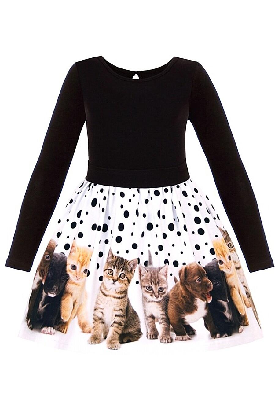 Платье для девочек Archi 158528 купить оптом от производителя. Совместная покупка детской одежды в OptMoyo