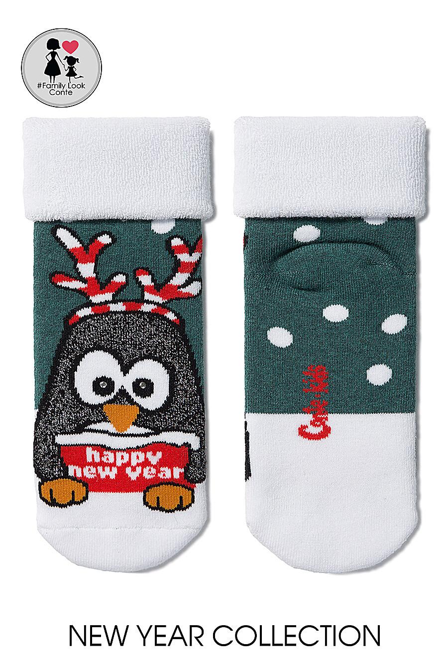 Носки для девочек CONTE KIDS 158535 купить оптом от производителя. Совместная покупка детской одежды в OptMoyo