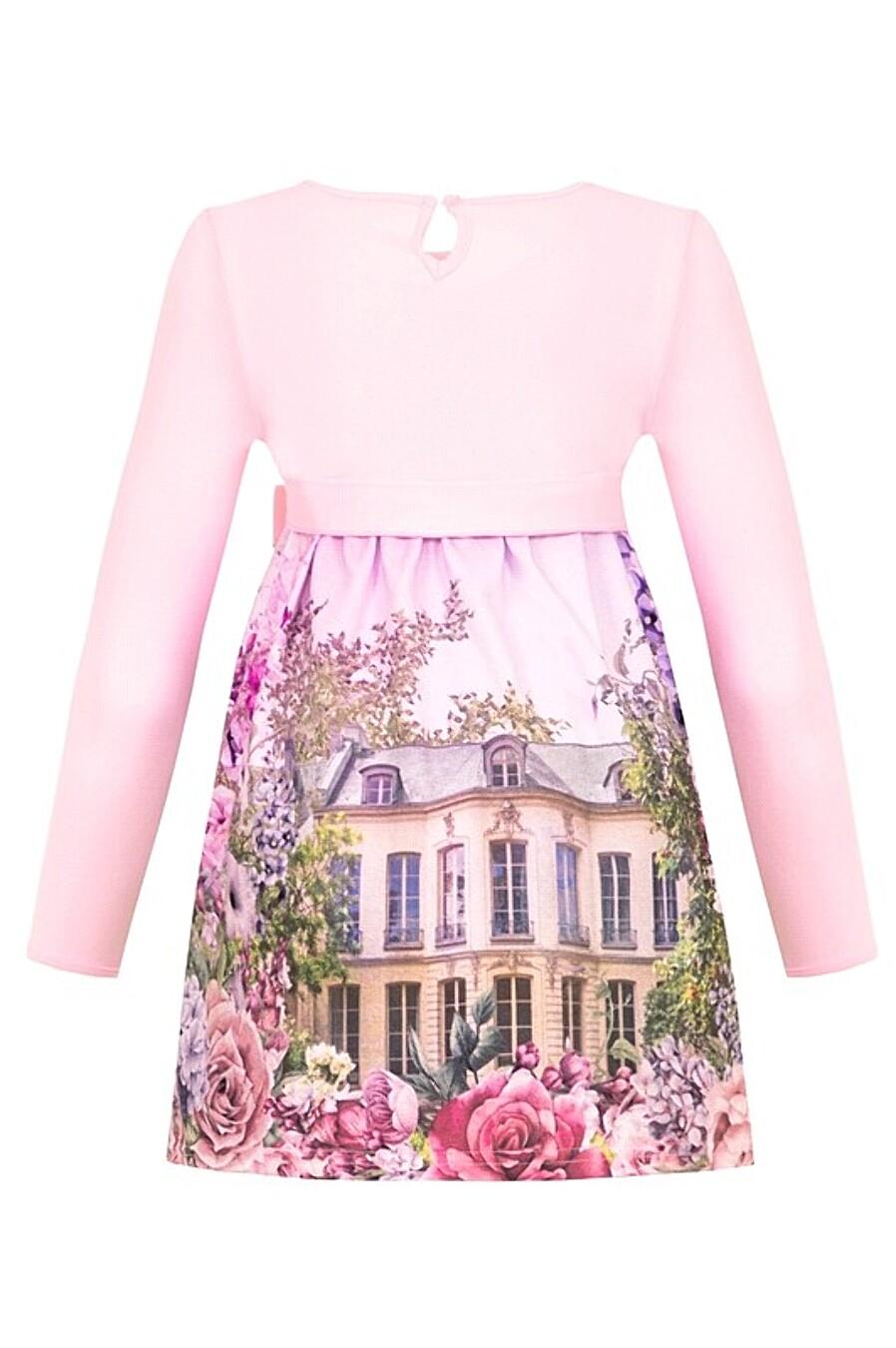 Платье для девочек Archi 158556 купить оптом от производителя. Совместная покупка детской одежды в OptMoyo