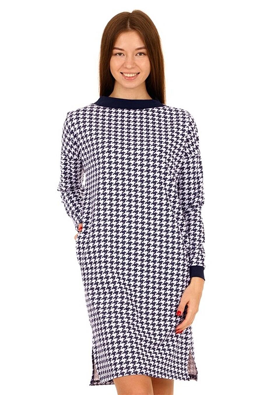 Платье для девочек Archi 158623 купить оптом от производителя. Совместная покупка детской одежды в OptMoyo