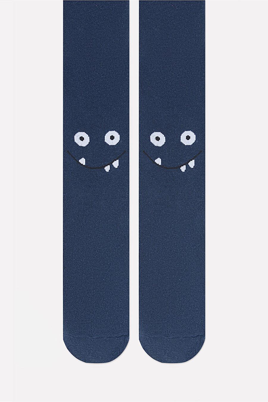 Колготки для мальчиков CROCKID 158642 купить оптом от производителя. Совместная покупка детской одежды в OptMoyo