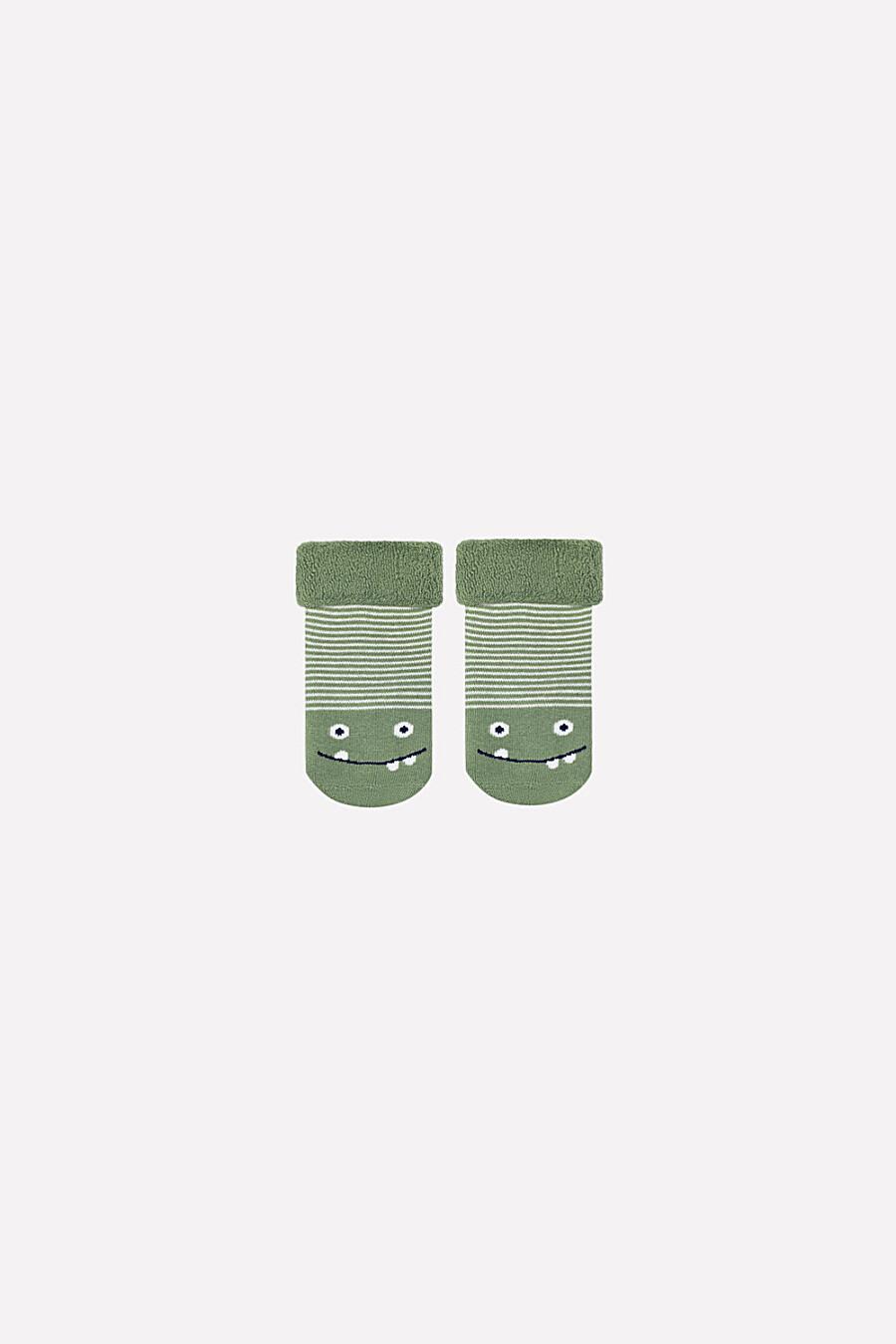 Носки для мальчиков CROCKID 158653 купить оптом от производителя. Совместная покупка детской одежды в OptMoyo