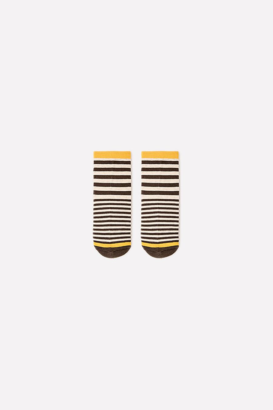 Носки для мальчиков CROCKID 158667 купить оптом от производителя. Совместная покупка детской одежды в OptMoyo