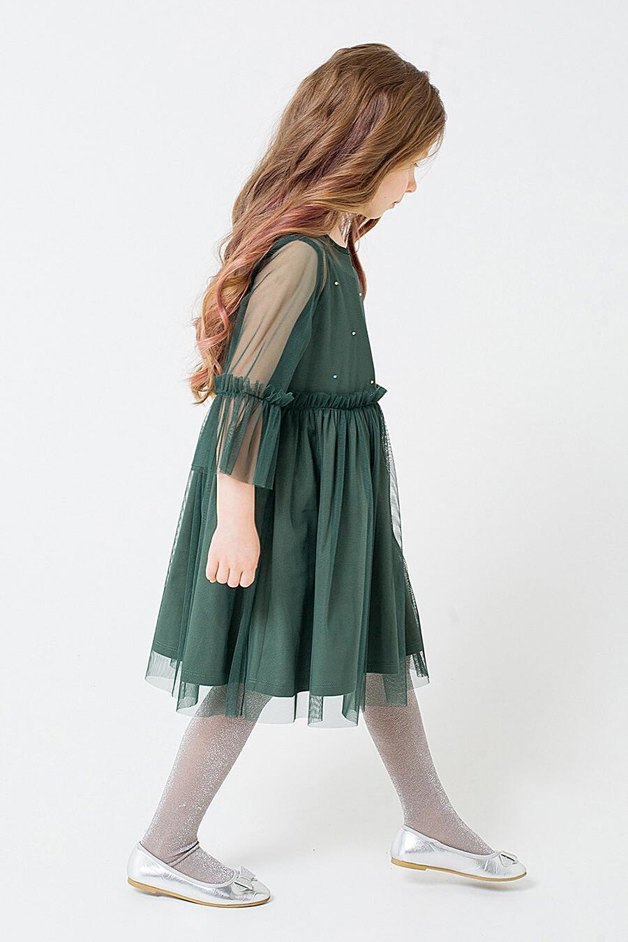 Платье для девочек CROCKID 158699 купить оптом от производителя. Совместная покупка детской одежды в OptMoyo