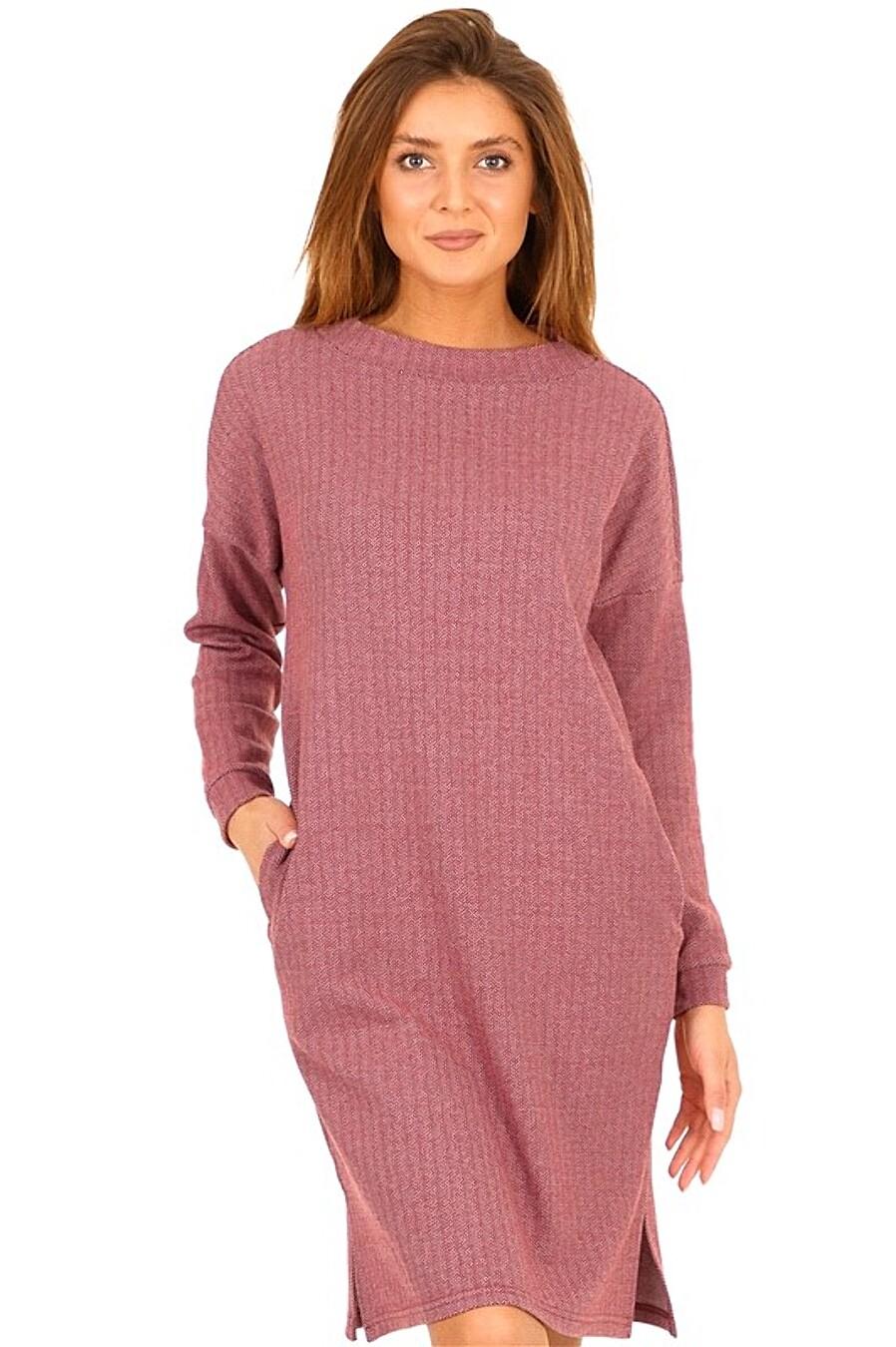 Платье для женщин Archi 158738 купить оптом от производителя. Совместная покупка женской одежды в OptMoyo