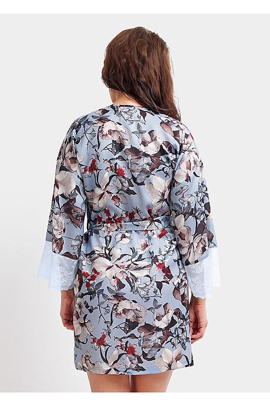 Халат для женщин CLEVER 158758 купить оптом от производителя. Совместная покупка женской одежды в OptMoyo
