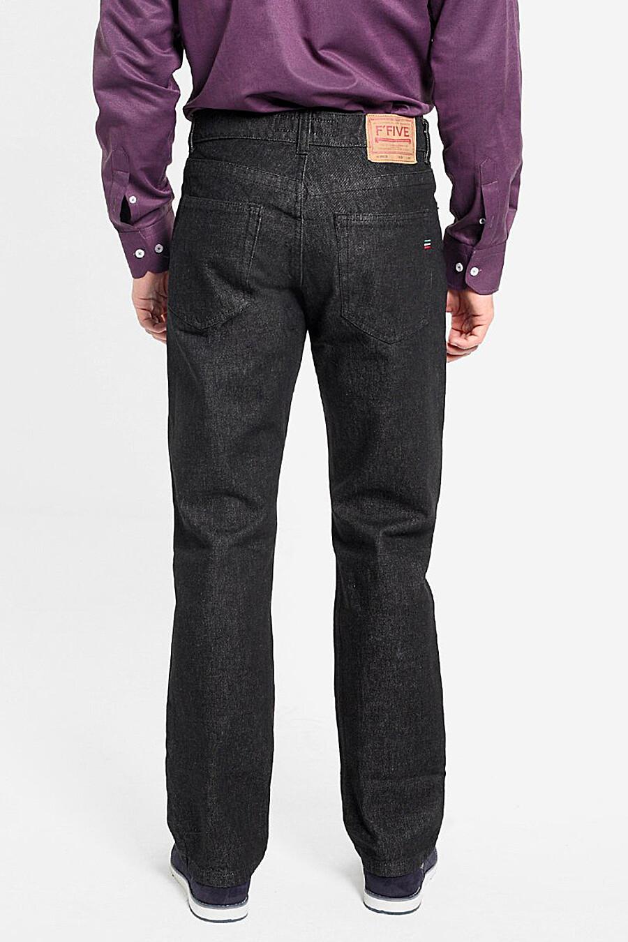 Джинсы для мужчин F5 158864 купить оптом от производителя. Совместная покупка мужской одежды в OptMoyo