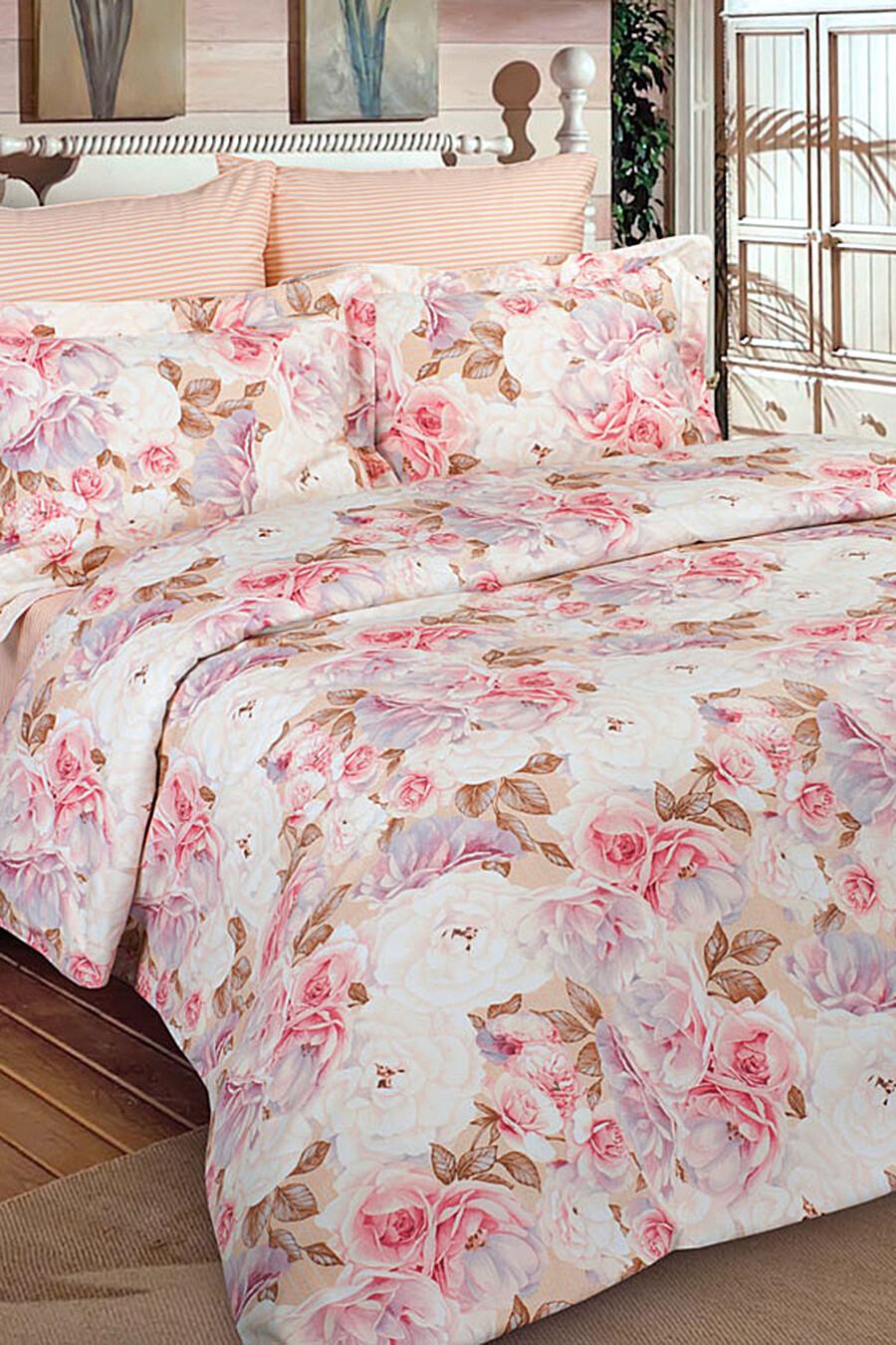 Комплект постельного белья для дома AMORE MIO 159505 купить оптом от производителя. Совместная покупка товаров для дома в OptMoyo
