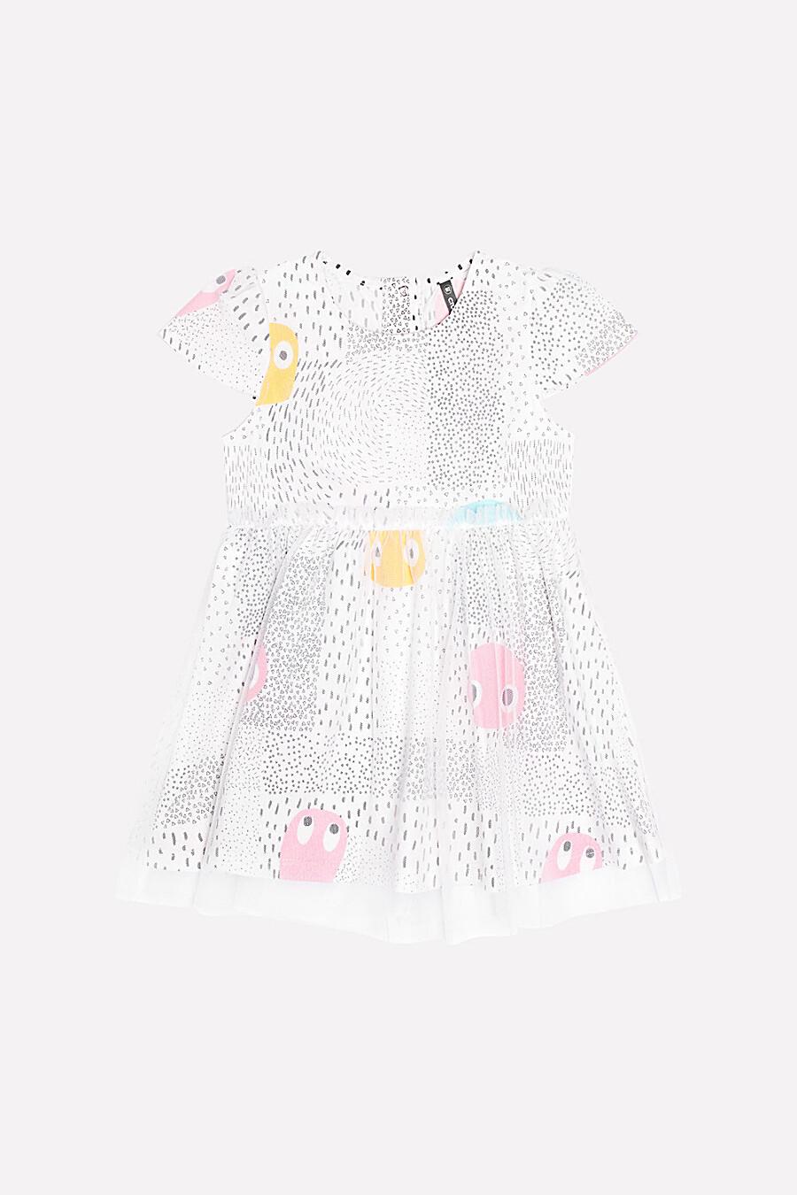 Платье CROCKID (161158), купить в Optmoyo.ru