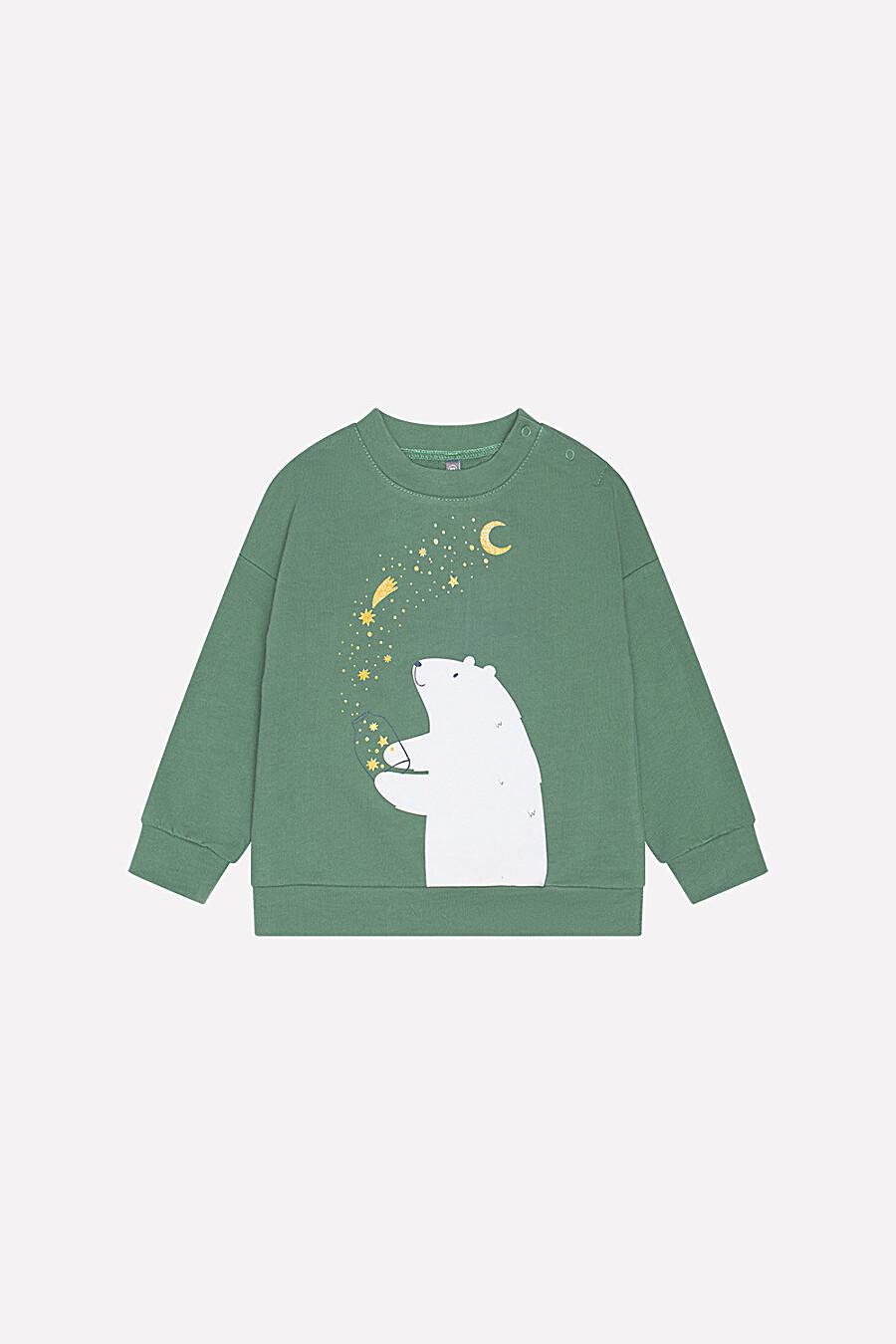 Водолазка для девочек CROCKID 161167 купить оптом от производителя. Совместная покупка детской одежды в OptMoyo