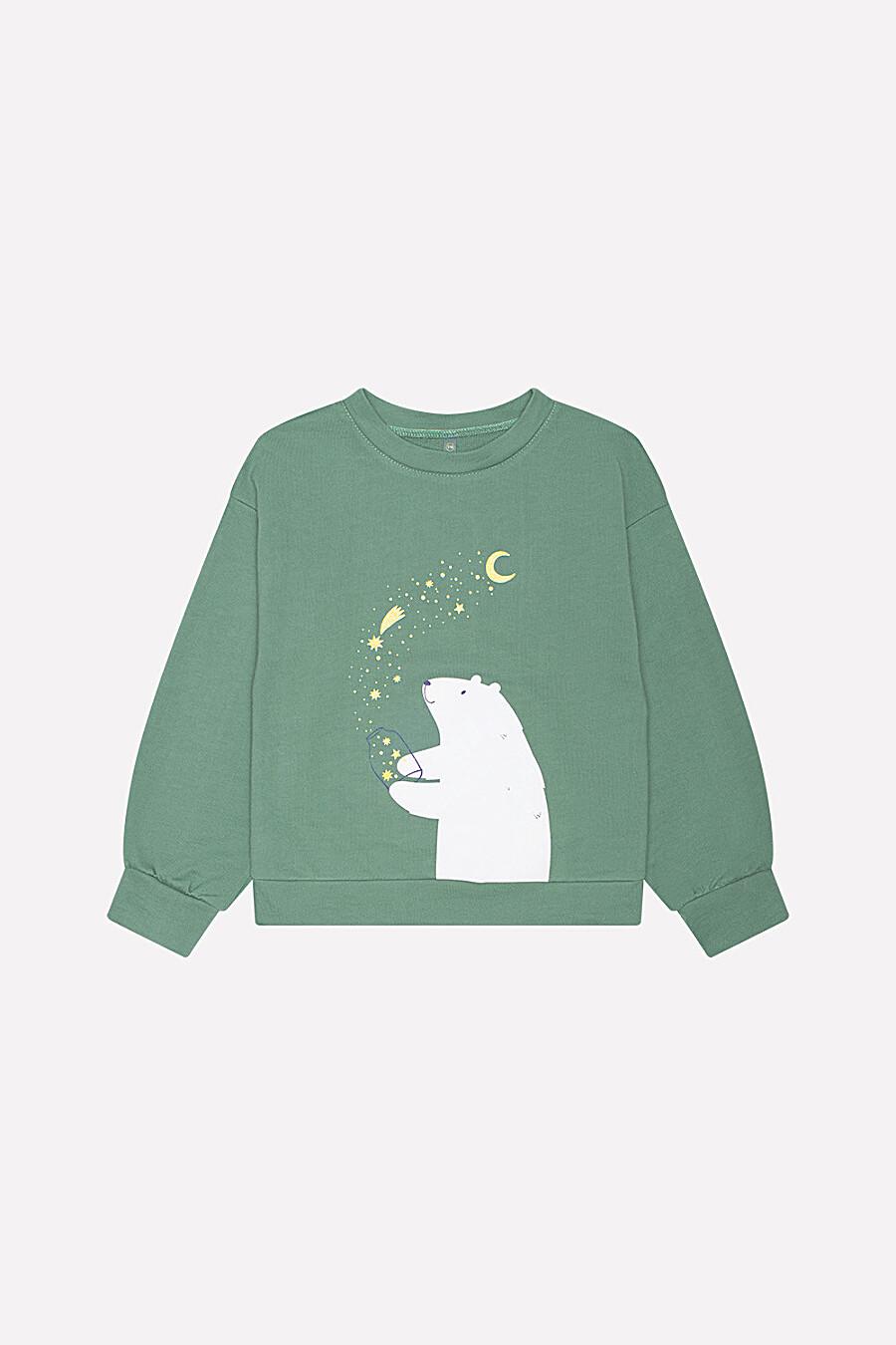 Водолазка для девочек CROCKID 161168 купить оптом от производителя. Совместная покупка детской одежды в OptMoyo