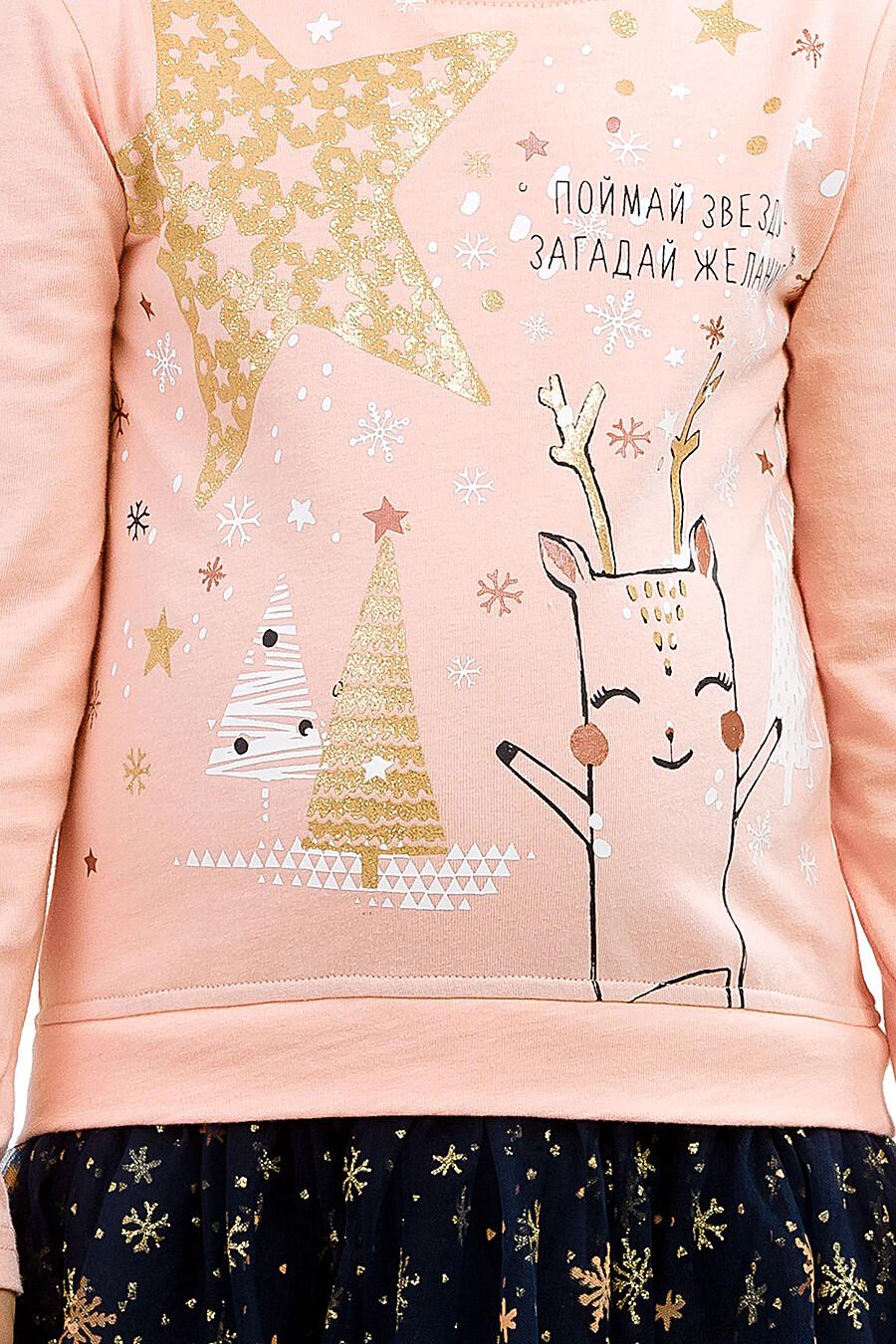 Платье для девочек PELICAN 161240 купить оптом от производителя. Совместная покупка детской одежды в OptMoyo