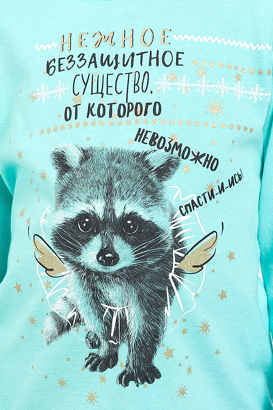 Джемпер PELICAN (161245), купить в Optmoyo.ru