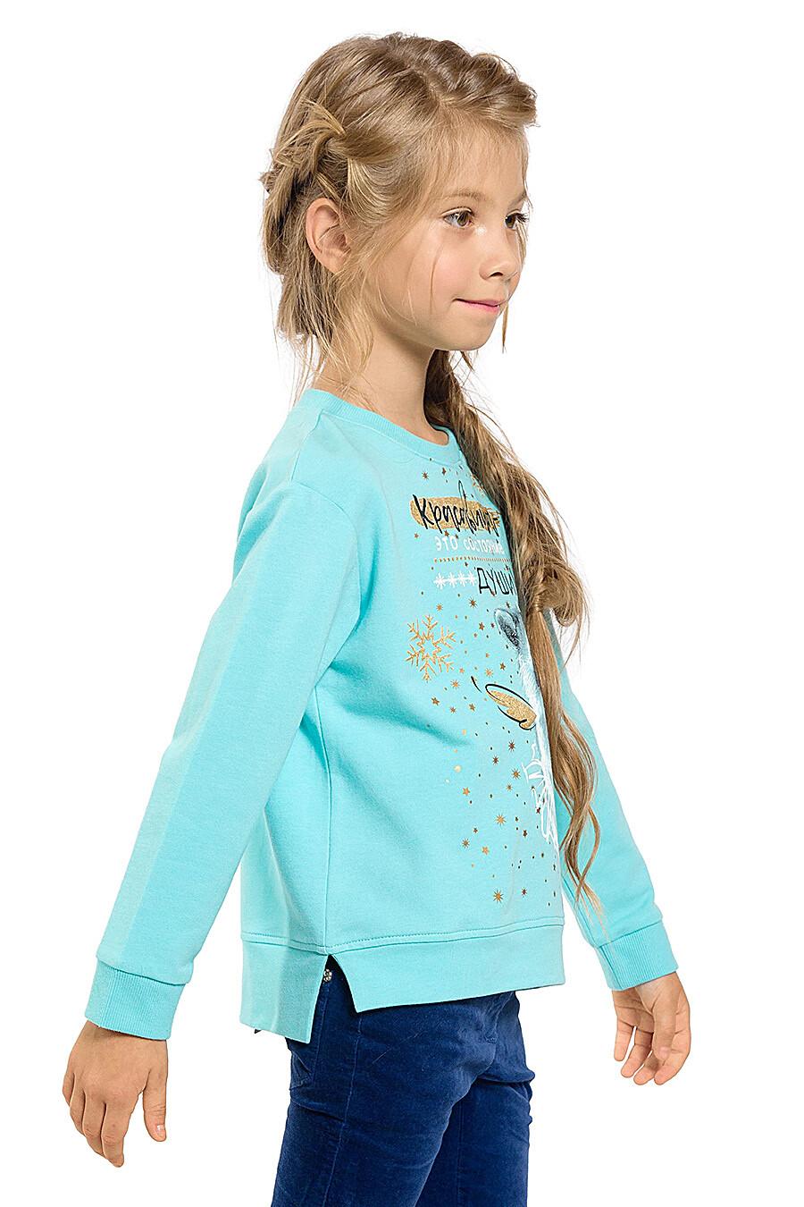 Толстовка для девочек PELICAN 161248 купить оптом от производителя. Совместная покупка детской одежды в OptMoyo