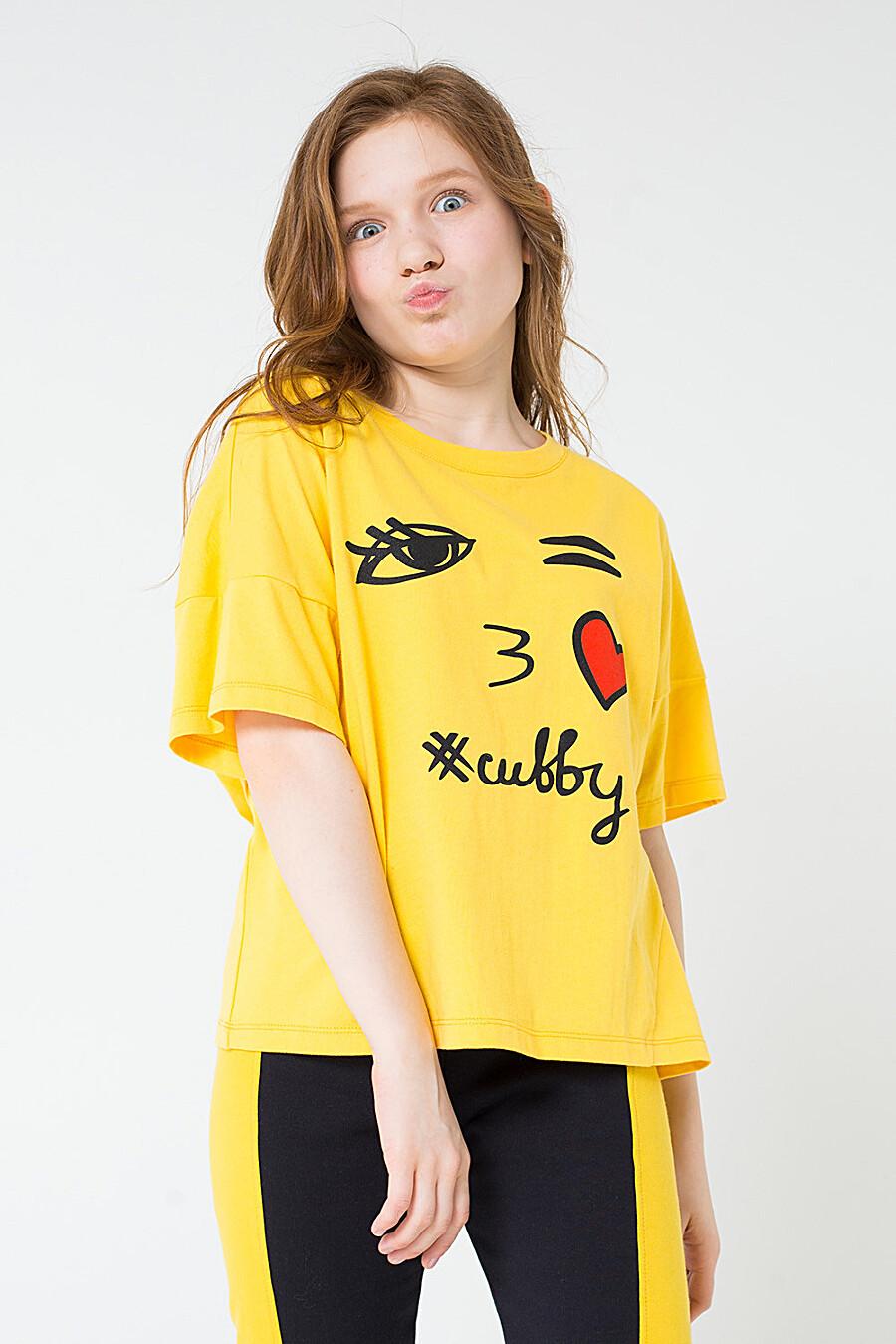 Футболка CUBBY (161262), купить в Moyo.moda