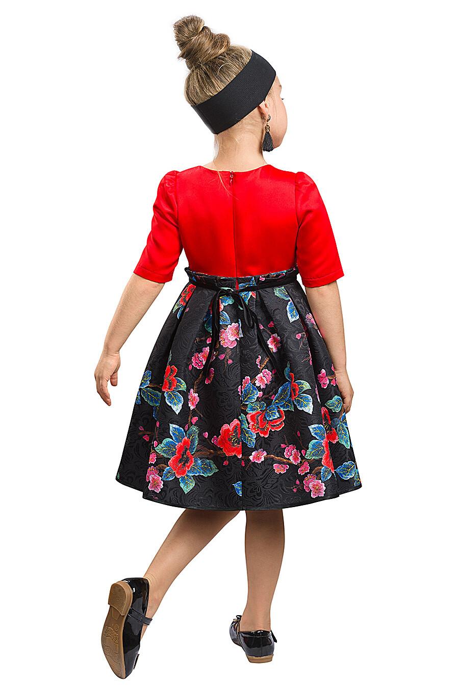 Платье PELICAN (161283), купить в Moyo.moda