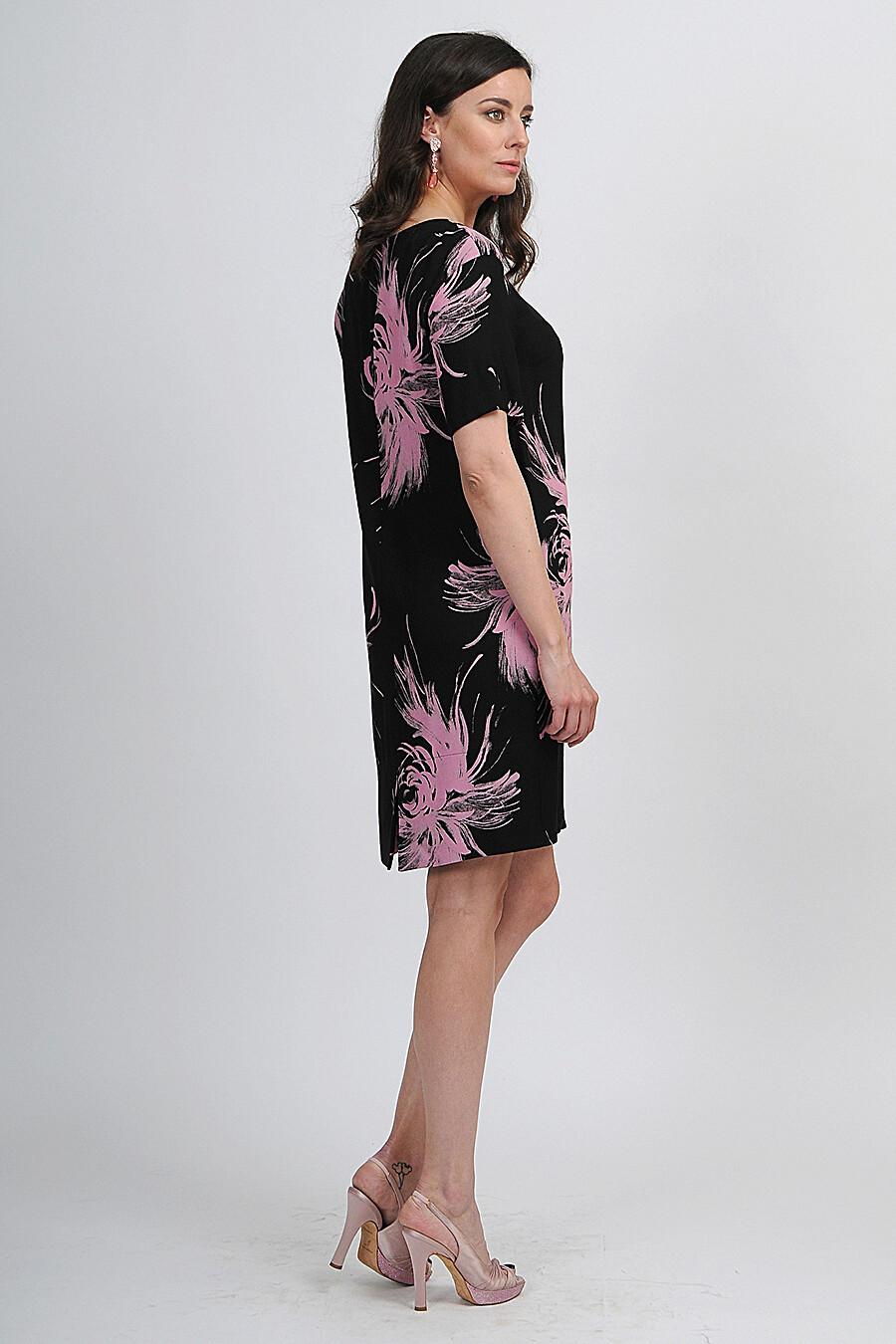 Платье Vemina (161284), купить в Optmoyo.ru