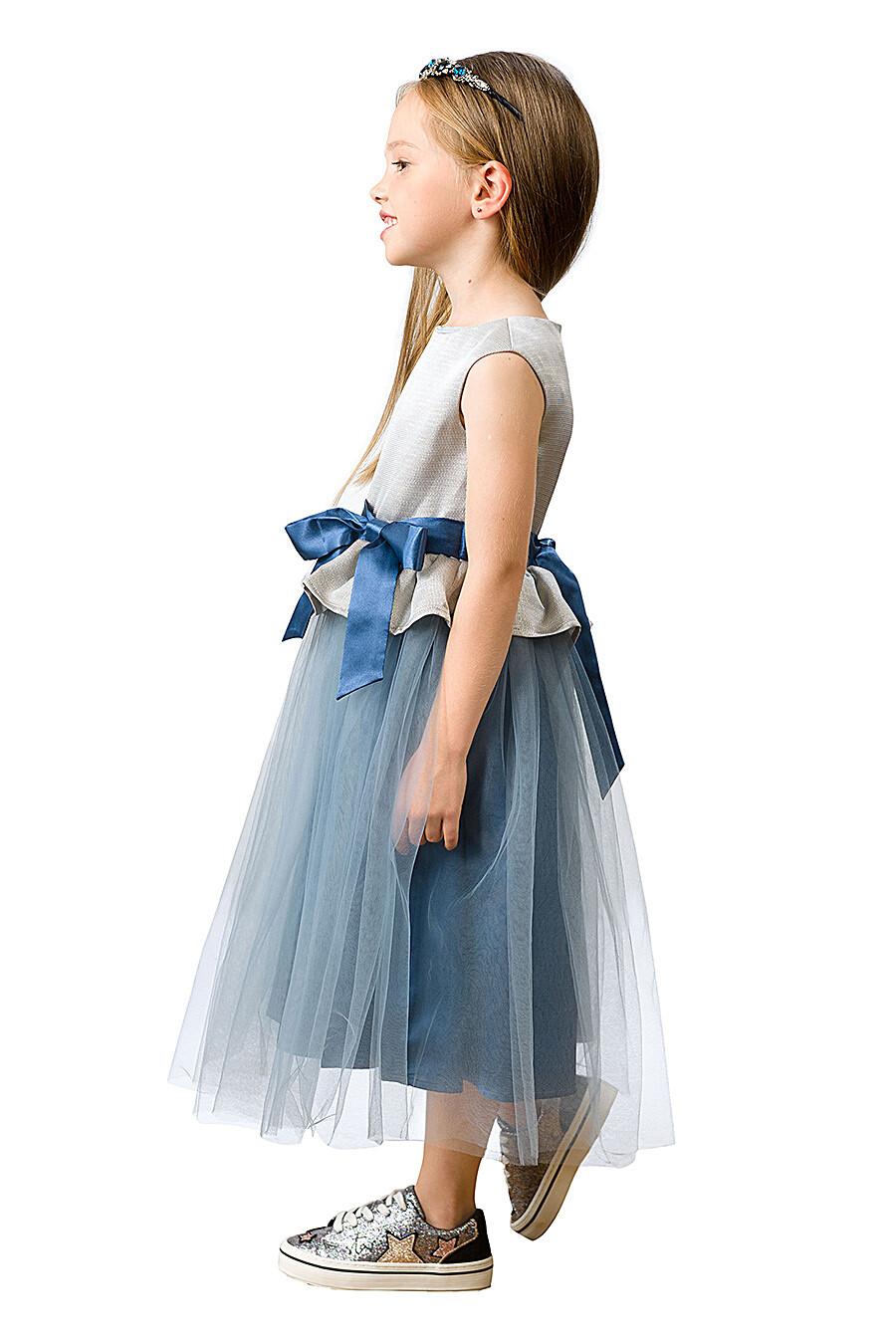 Платье PELICAN (161294), купить в Moyo.moda
