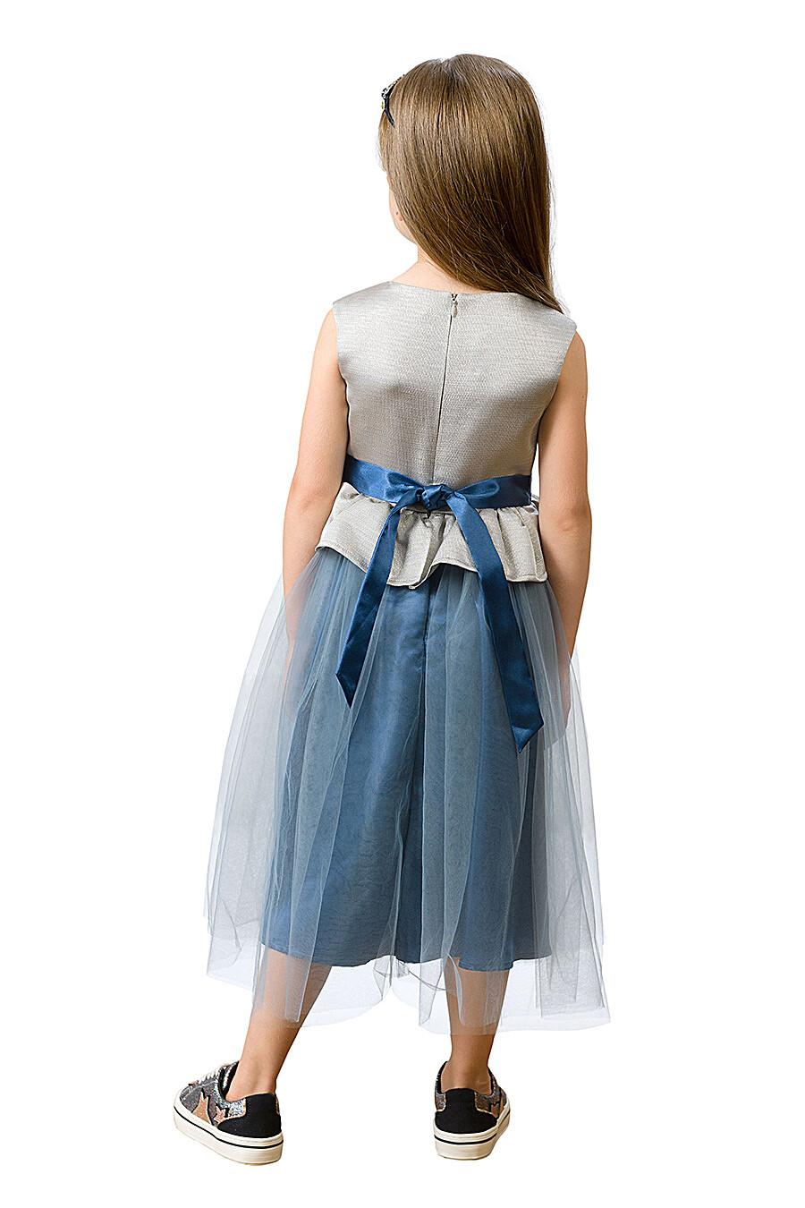 Платье для девочек PELICAN 161294 купить оптом от производителя. Совместная покупка детской одежды в OptMoyo