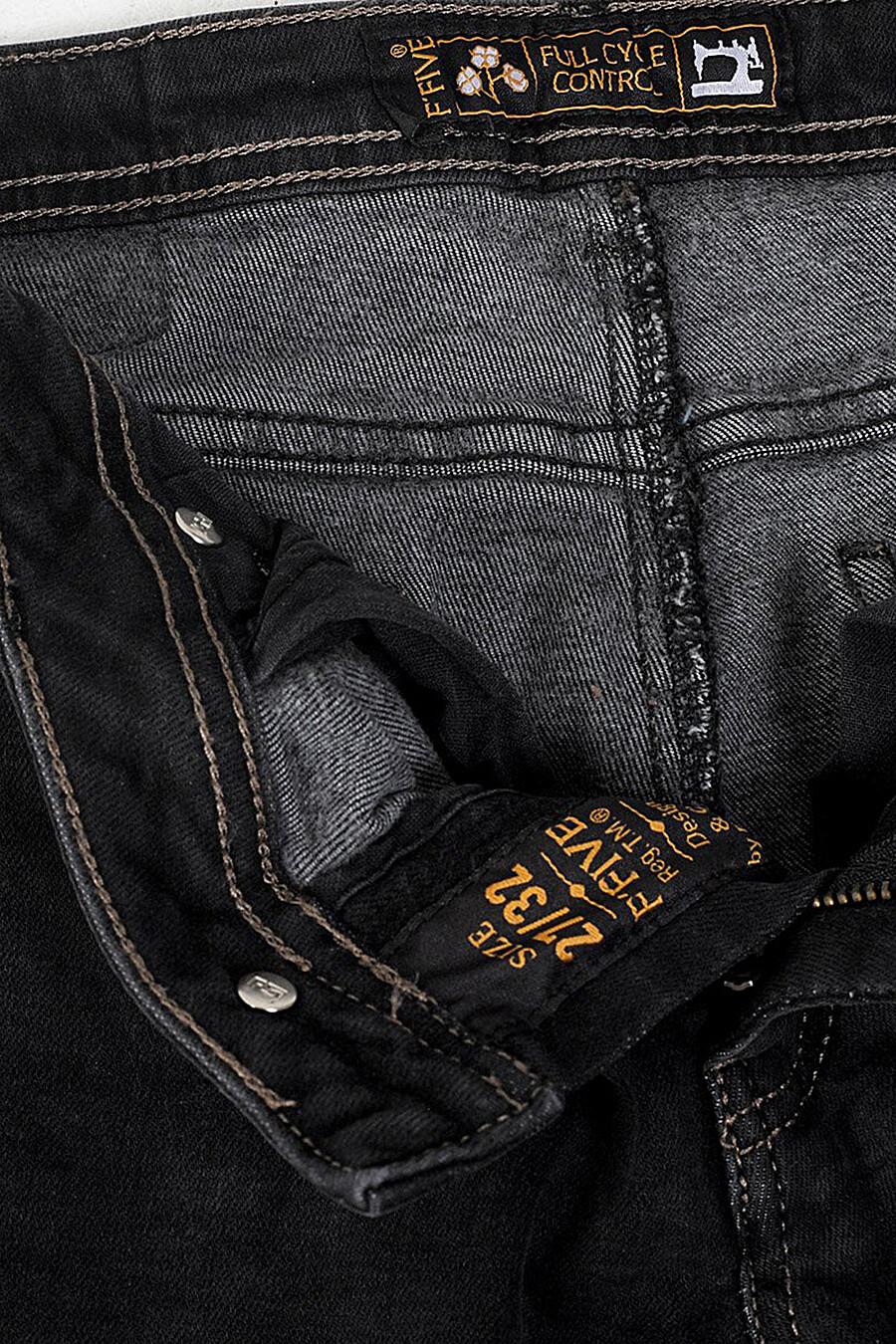 Джинсы утепленные для женщин F5 161315 купить оптом от производителя. Совместная покупка женской одежды в OptMoyo