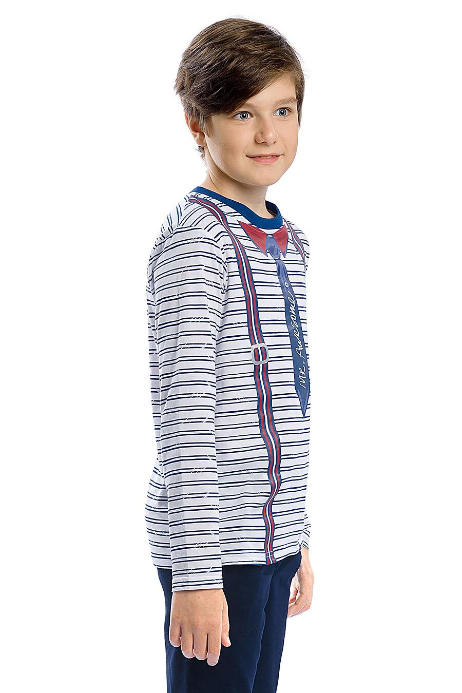 Джемпер для мальчиков PELICAN 161333 купить оптом от производителя. Совместная покупка детской одежды в OptMoyo