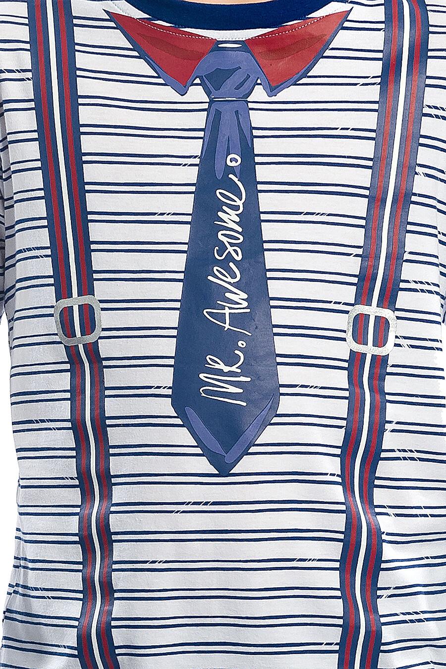 Джемпер PELICAN (161333), купить в Moyo.moda