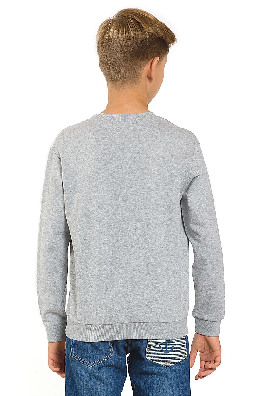 Толстовка для мальчиков PELICAN 161335 купить оптом от производителя. Совместная покупка детской одежды в OptMoyo
