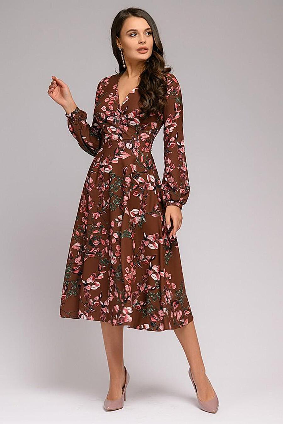 Платье 1001 DRESS (161372), купить в Moyo.moda