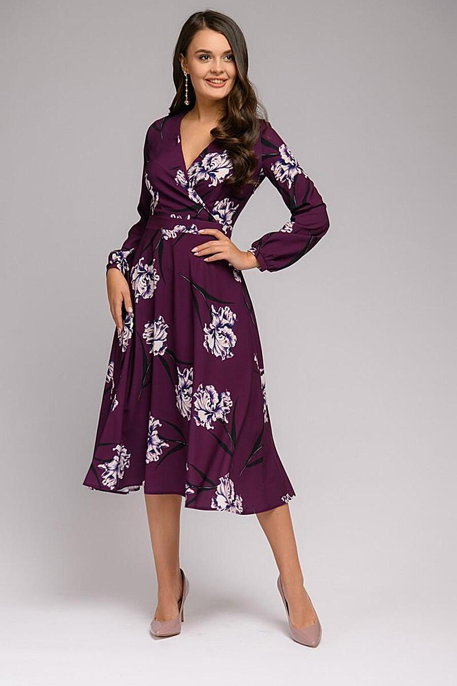 Платье 1001 DRESS (161374), купить в Optmoyo.ru