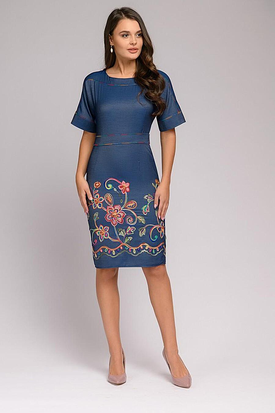 Платье 1001 DRESS (161376), купить в Moyo.moda