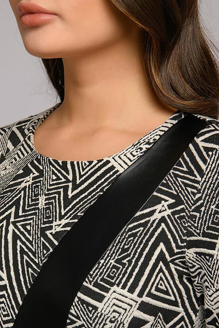 Платье 1001 DRESS (161383), купить в Optmoyo.ru