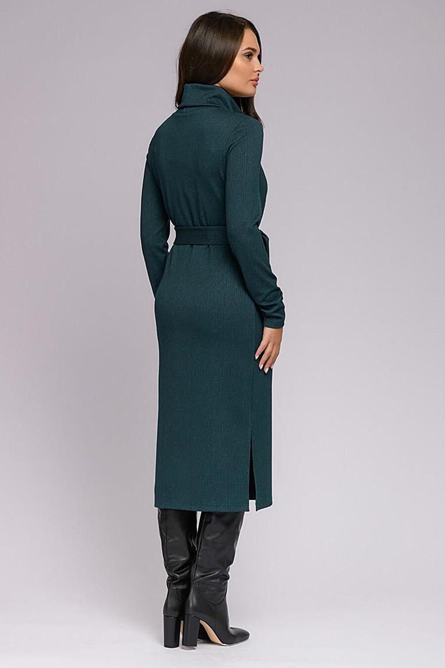 Платье для женщин 1001 DRESS 161384 купить оптом от производителя. Совместная покупка женской одежды в OptMoyo
