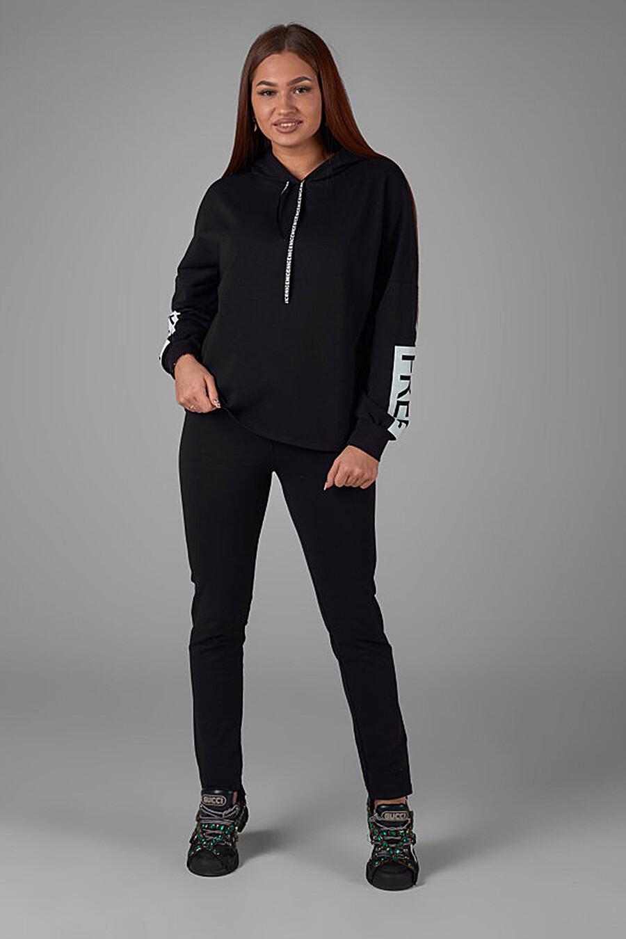 Толстовка для женщин ALTEX 161413 купить оптом от производителя. Совместная покупка женской одежды в OptMoyo
