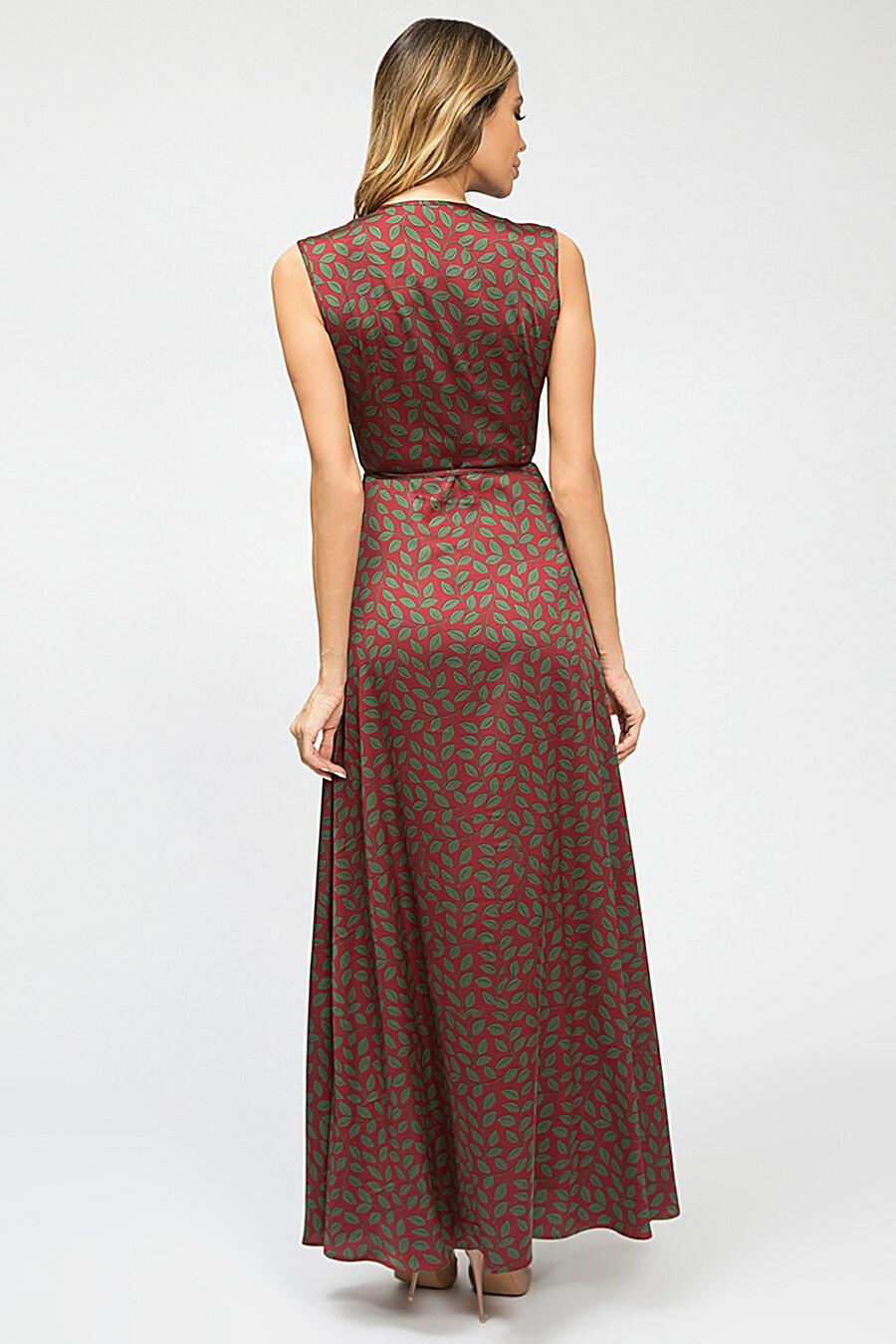 Платье KOTIS (161470), купить в Optmoyo.ru