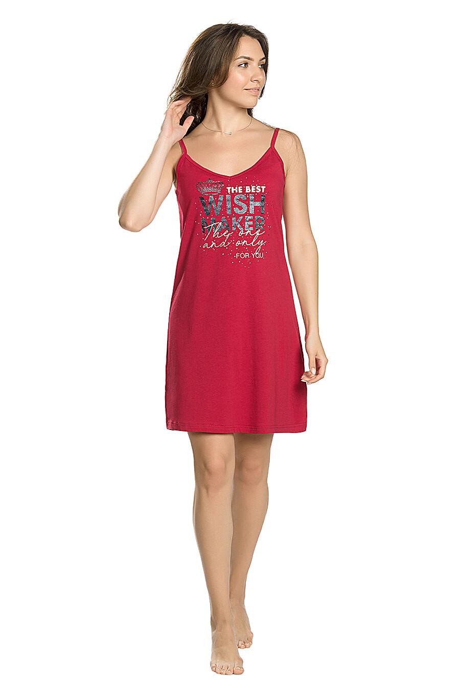 Платье для женщин PELICAN 161483 купить оптом от производителя. Совместная покупка женской одежды в OptMoyo