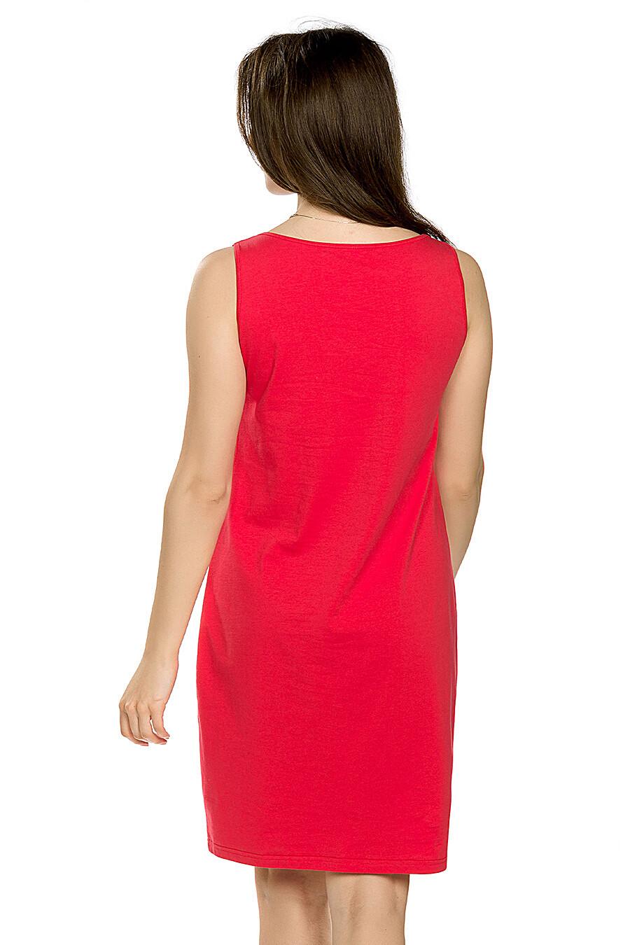 Платье для женщин PELICAN 161488 купить оптом от производителя. Совместная покупка женской одежды в OptMoyo