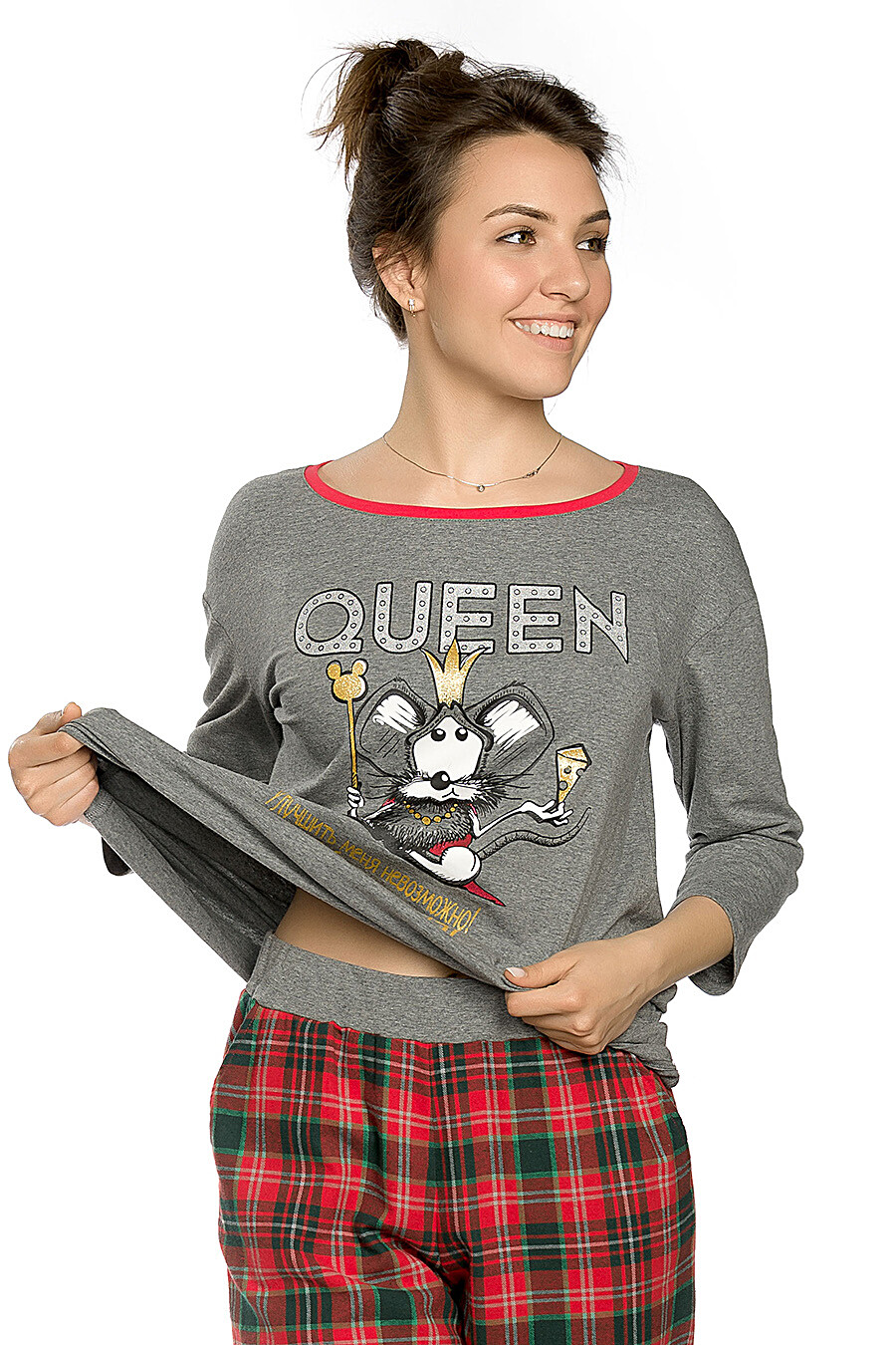Комплект для женщин PELICAN 161490 купить оптом от производителя. Совместная покупка женской одежды в OptMoyo