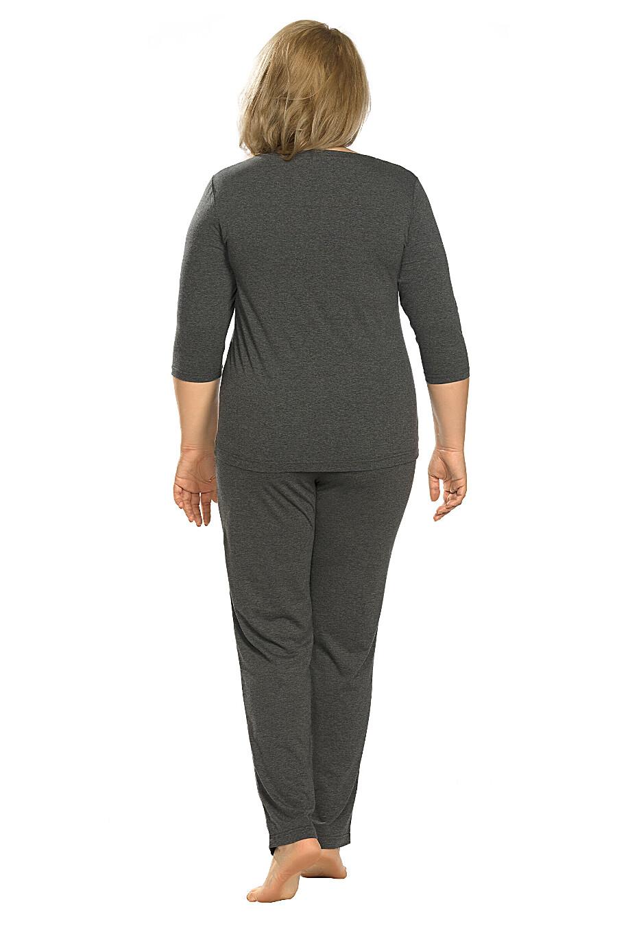 Комплект для женщин PELICAN 161499 купить оптом от производителя. Совместная покупка женской одежды в OptMoyo